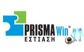 Megasoft PRISMA Win Εστίαση