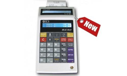 Ταμειακή Μηχανή ICS Micro II Ασπρη