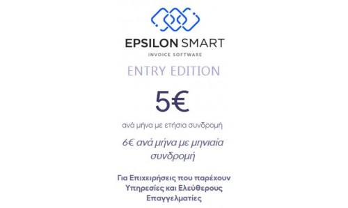 Epsilon Smart Entry