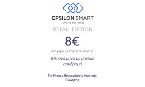 Epsilon Smart Retail