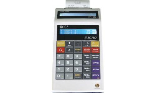 Ταμειακή Μηχανή ICS Micro II white - Πληρωμή έως 6 ΑΤΟΚΕΣ ΔΟΣΕΙΣ